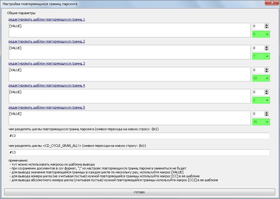 Content Downloader 8