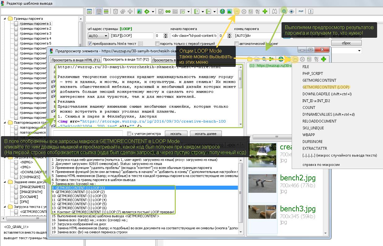Content Downloader (GETMORECONTENT LOOP Mode)