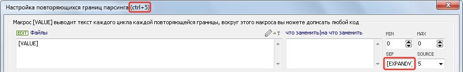 Content Downloader (Настройка повторяющихся границ парсинга)