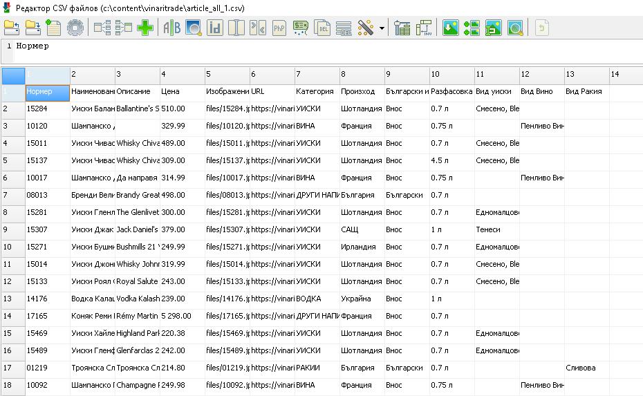 Редактор CSV в парсере товаров Content Downloader