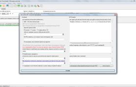Настройка запросов программы, используемых при парсинге