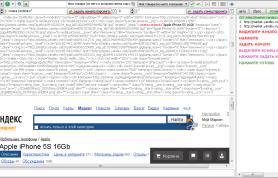 Инструмент задания границ парсинга (тут мы указываем, какие части кода следует парсить)