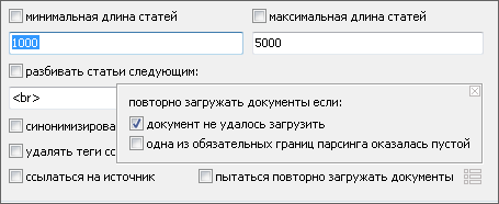 Content Downloader 7