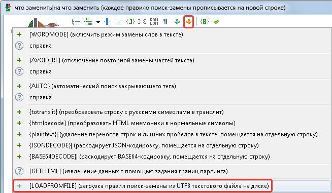 Обновление программы Content Downloader
